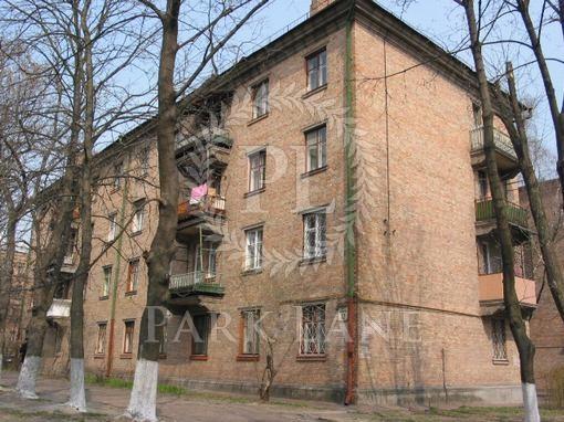 Нежитлове приміщення, Очаківська, Київ, K-29636 - Фото