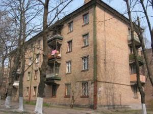 Нежилое помещение, K-29636, Очаковская, Киев - Фото 1