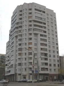 Квартира Z-803390, Ушинского, 25а, Киев - Фото 1