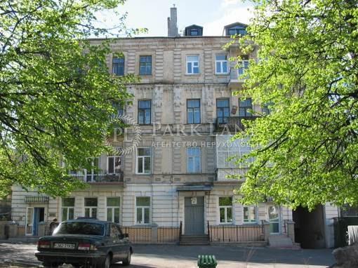 Квартира вул. Гончара О., 37а, Київ, R-26523 - Фото 1
