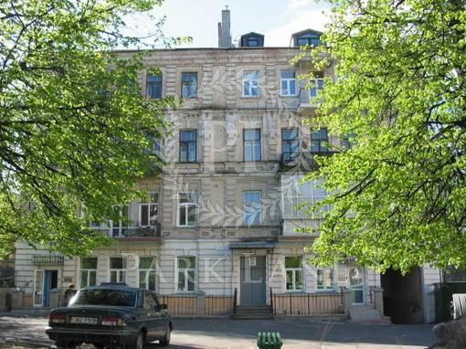 Квартира Гончара Олеся, 37а, Киев, R-28844 - Фото