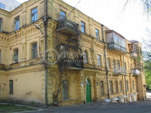 Квартира ул. Гончара Олеся, 43в, Киев, R-22692 - Фото 1