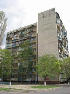 Квартира Z-793881, Кондратюка Юрия, 4а, Киев - Фото 1