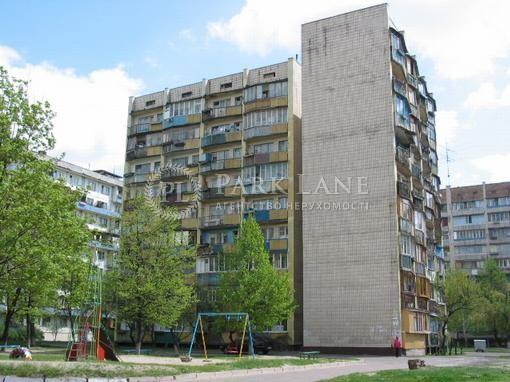 Квартира ул. Кондратюка Юрия, 4г, Киев, Z-569385 - Фото 1