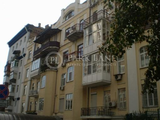Квартира ул. Предславинская, 30, Киев, R-16284 - Фото 2