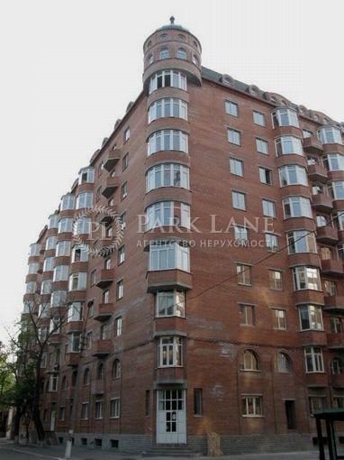 Квартира ул. Введенская, 27/51, Киев, R-27764 - Фото 1
