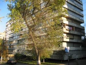Офіс, Z-171555, Рилєєва, Київ - Фото 1
