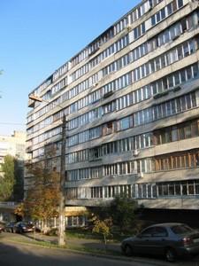 Офіс, Z-171555, Рилєєва, Київ - Фото 2