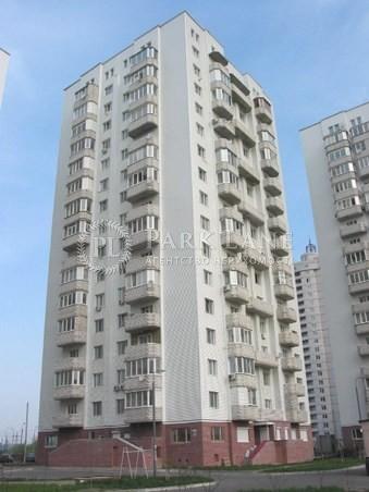 Квартира B-96017, Княжий Затон, 16б, Киев - Фото 1