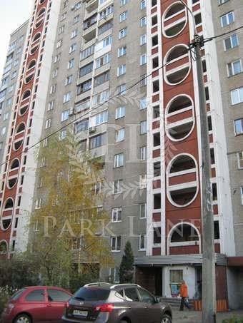Квартира Татарский пер., 8, Киев, Z-807721 - Фото