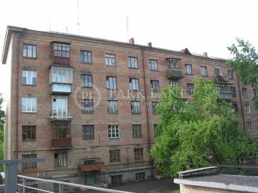 Офис, Z-721309, Голосеевский проспект (40-летия Октября просп.), Киев - Фото 1