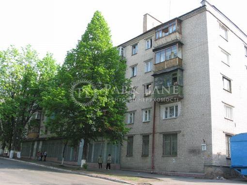 Нежитлове приміщення, Z-1855298, Маричанська (Бубнова Андрія), Київ - Фото 1