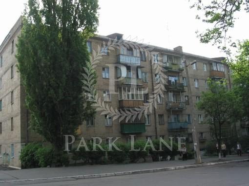 Apartment Burmystenka, 8/9, Kyiv, R-29380 - Photo