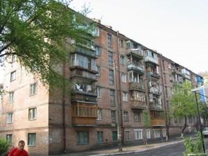 Коммерческая недвижимость, J-1665, Ломоносова, Голосеевский район