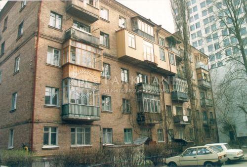 Квартира Арсенальный пер., 5, Киев, Z-540717 - Фото 1