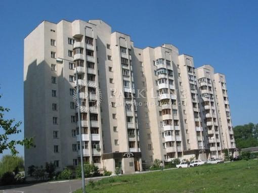 Квартира L-27609, Гавела Вацлава бульв. (Лепсе Ивана), 34в, Киев - Фото 1