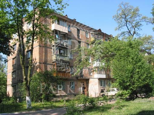 Квартира Гавела Вацлава бульв. (Лепсе Ивана), 83, Киев, Z-689972 - Фото