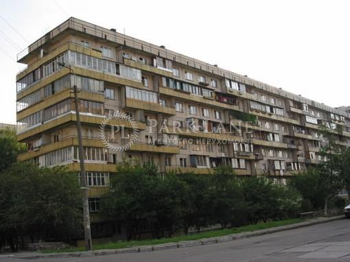 Нежитлове приміщення, Z-1233168, Правди просп., Київ - Фото 1