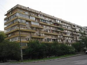 Коммерческая недвижимость, Z-1233168, Правды просп., Подольский район