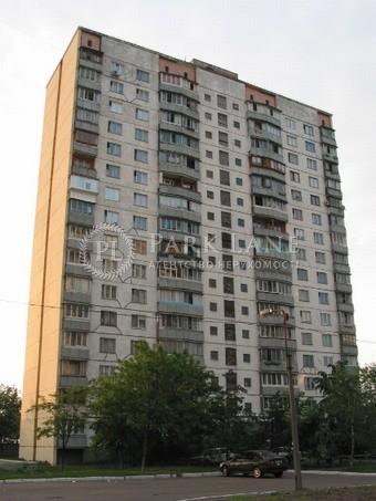 Apartment Pryozerna St., 2а, Kyiv, Z-264387 - Photo 1