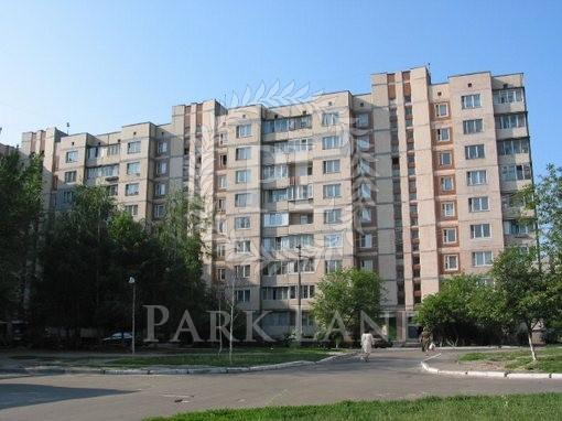 Квартира Симиренко, 7, Киев, Z-805683 - Фото