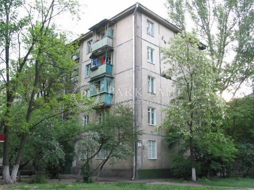 Квартира ул. Щусева, 12, Киев, Z-396842 - Фото 1