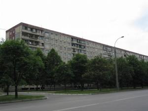 Квартира B-96050, Кольцова бульв., 17, Киев - Фото 1