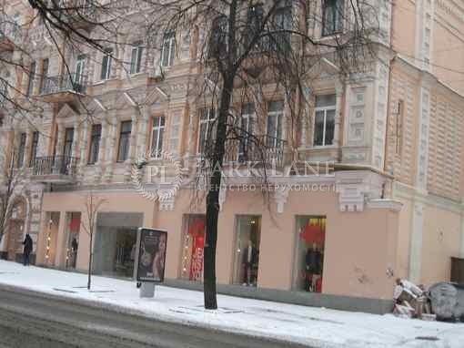 Квартира ул. Городецкого Архитектора, 6, Киев, B-95699 - Фото 1