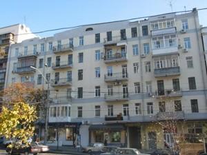 Салон красоты, K-22977, Большая Васильковская, Печерский (центр), Печерский, Киев