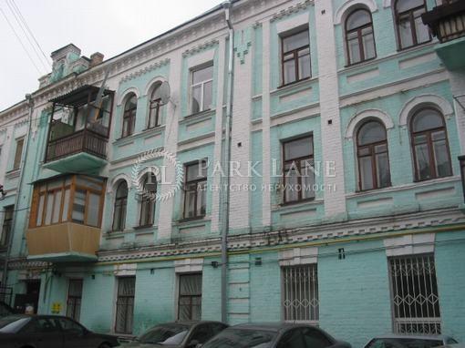 Квартира ул. Межигорская, 19, Киев, K-24247 - Фото 1