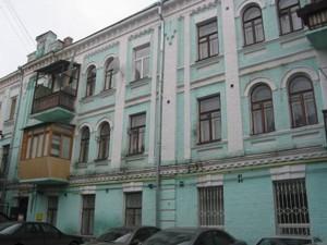 Офис, K-24277, Межигорская, Киев - Фото 1