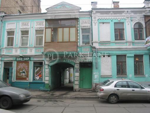 Квартира ул. Межигорская, 19, Киев, K-24247 - Фото 17
