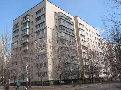 Квартира вул. Гонгадзе (Машинобудівна), 13, Київ, R-27504 - Фото 1
