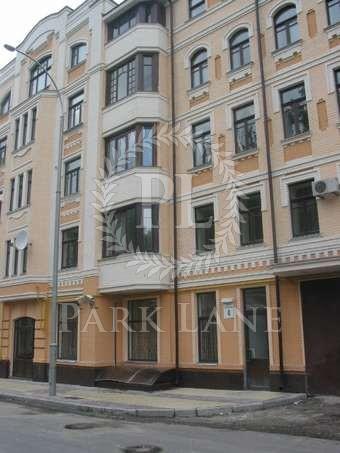 Квартира Ярославский пер., 4, Киев, L-27289 - Фото