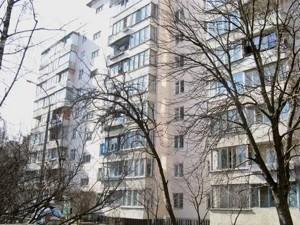 Квартира K-21590, Вышгородская, 38а, Киев - Фото 1