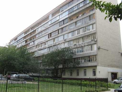 Квартира L-25904, Славянская, 28, Киев - Фото 1