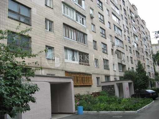 Квартира L-25904, Славянская, 28, Киев - Фото 2