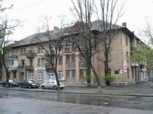 Коммерческая недвижимость, J-2782, Белокур Екатерины, Печерский район