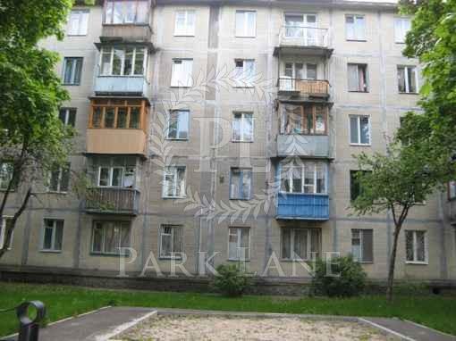 Квартира, J-30205, 14а