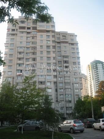 Квартира ул. Верховинная, 34, Киев, Z-724547 - Фото 2