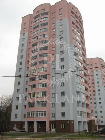 Нежилое помещение, Бударина, Киев, R-12127 - Фото