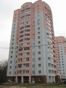 Квартира R-31796, Бударина, 3а, Киев - Фото 2