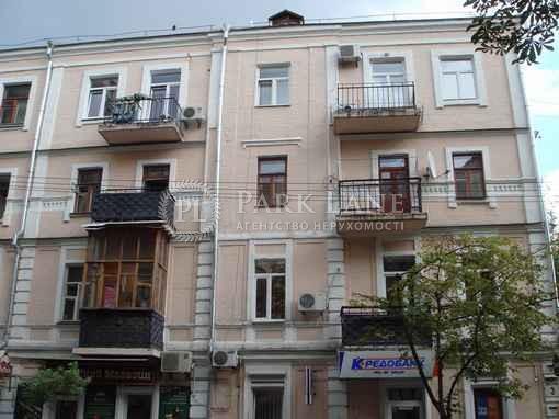 Квартира ул. Лысенко, 3, Киев, J-28153 - Фото 1