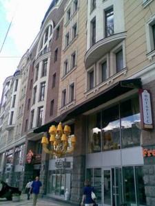 Офіс, L-11161, Саксаганського, Київ - Фото 1