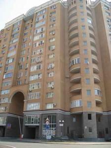 Квартира X-2048, Героев Сталинграда просп., 8 корпус 7, Киев - Фото 4
