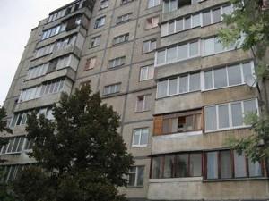 Квартира, Z-1803519, Шумского Юрия, Днепровский