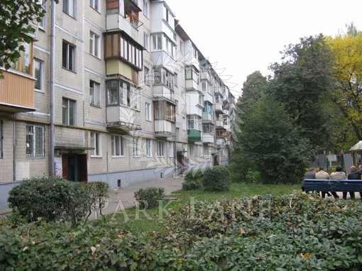 Квартира Белецкого Академика, 4, Киев, Z-293396 - Фото