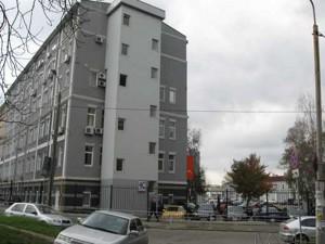 Коммерческая недвижимость, Z-1799086, Пимоненко Николая, Шевченковский район