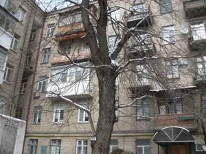 Коммерческая недвижимость, Z-607187, Паторжинского, Шевченковский район