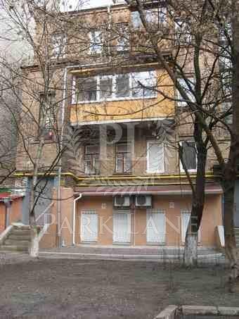 Квартира, H-14052, 95